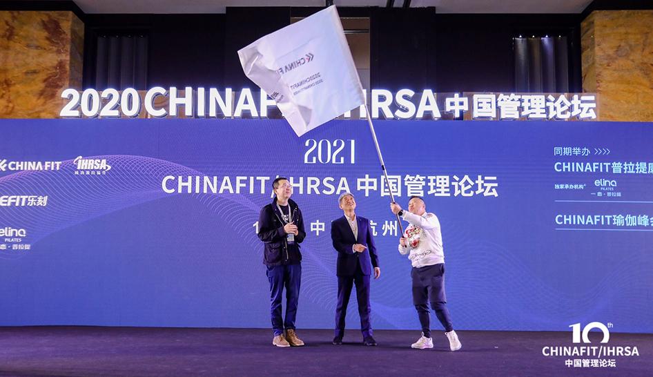industry-news_2021-chinafit-Flag-Handover_column