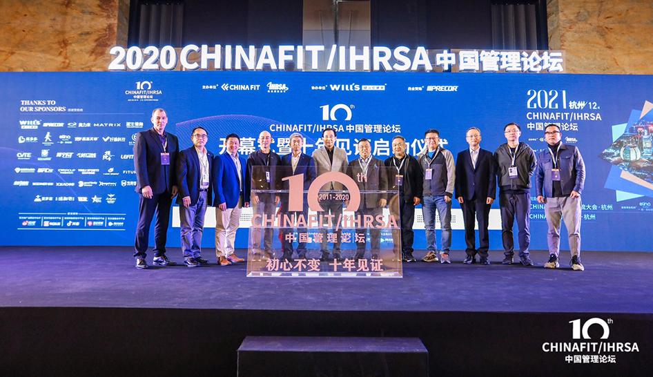 industry-news_2021-chinafit-Keynote-Speakers_column