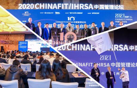 ChinaFit/IHRSA Forum a 'Successful Return to In-person Events'